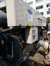 出售租賃開利水冷螺桿機30HXC400B開利螺桿式冷水機開利工業制冷機水冷機大型冷凍機圖片
