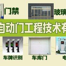惠州停车场系统惠州车牌识别系统安装维护图片