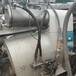 華弘回收二手砂磨機,麗水長期回收二手臥式砂磨機