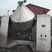 揚州閑置回收二手雙錐回轉干燥機