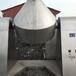 威海長期回收二手雙錐回轉干燥機
