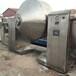 煙臺常年回收二手雙錐回轉干燥機