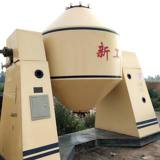 江北現金回收二手雙錐回轉干燥機