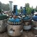 徐州高價回收二手反應釜,回收搪瓷反應罐