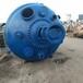 華弘回收反應釜,廣州求購回收二手反應釜