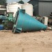 淄博回收二手錐形混合機總代直銷