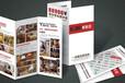 合肥平面設計培訓廣告傳媒學習內容,包裝設計培訓