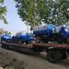 建筑工地降尘喷洒车厂家直销小型三轮洒水车金华