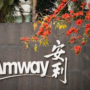 鄭州市安利公司店鋪在哪里,鄭州安利直營店詳細位置