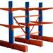 陕西中重型仓储货架厂-悬臂货架-厂家供应-可定制设计安装