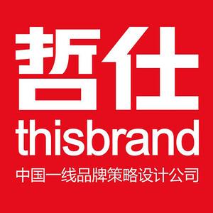 广州哲仕企业形象设计有限公司