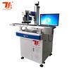 视觉定位系统激光,东莞台谊激光生产供应