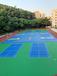 惠东篮球场材料厂家