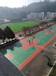 廣東籃球場材料廠家施工