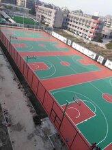 惠城篮球场材料图片