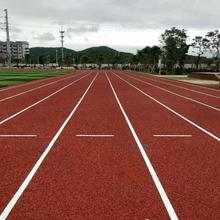 惠東操場塑膠跑道廠家排名圖片