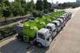 5噸側裝壓縮垃圾車吸管