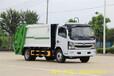 中聯垃圾車圖片