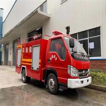 小区消防车价格水罐消防车结构图图片