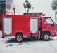 电动消防车图片三轮消防车视频