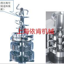 北京纳米硅复合防火玻璃厂家用ikn超高速吸粉混合机,抗冻性复合玻璃图片