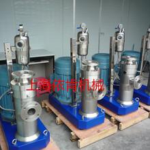 上海廠家供應超高速球磨機,上海松江區廠家報價球磨機,經濟型研磨機圖片