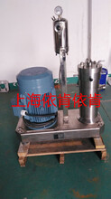 多级结合研磨分散机,专业定制研磨分散机,新款研磨分散机图片