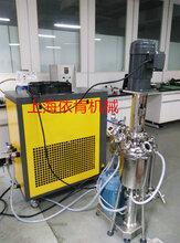 创新型高速研磨分散机,改进型结合超细研磨分散机,简单操作研磨分散机图片