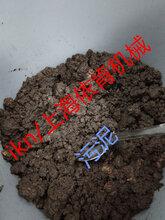 活性污泥在线式胶体磨,高浓?#30830;?#27700;活性污泥高剪切胶体磨图片