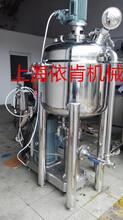 改性环氧树脂浆料管线式乳化机,石墨烯改性环氧树脂的共混法图片