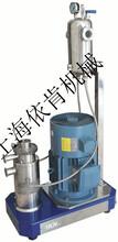 PLD2000系列粉液混合机,PLD间歇式粉液混合机,中式型固液混合机图片