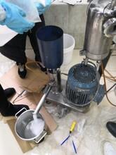 页岩气压裂液乳化机,?耐酸压裂液多功能乳化机,丙烯酰胺批次式分散机图片
