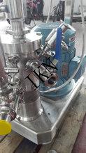 真空吸粉混合机,立体式结构粉液混合机,间歇式粉液混合机图片