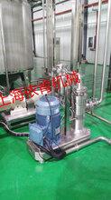 纳米粉体铁红湿法分散机,纳米铁红粉液混合机,纳米铁红研磨分散机图片