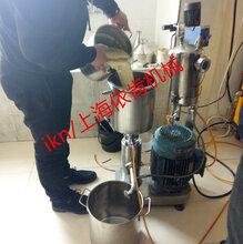 油水乳化设备厂家,影响乳化效果原因分析图片