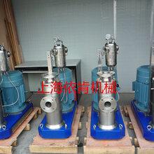 上海依肯高速濕法粉碎設備在湖州驗收合格圖片