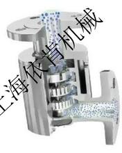 魚油高剪切乳化機,魚油提取油脂乳化機,深海魚類油脂乳化機圖片