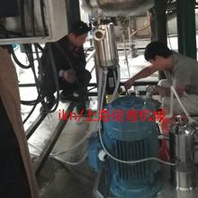 阴离子聚丙烯酰研磨机,水污染絮凝剂高剪切粉碎机图片