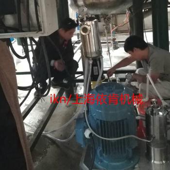 IKN分體式濕法粉碎機,在線式濕法粉碎機,納米濕法在線式粉碎機