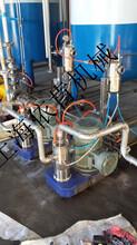 作为工业溶剂醋酸乙酯的快速制备,作为香料原料乙酸乙酯用乳化机制备图片