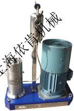 硬脂酸镁乳液小试型乳化机,水性硬脂酸镁乳液连续式乳化机图片