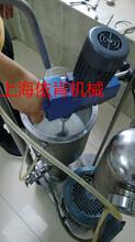 陽離子型的分散劑和穩定劑高速分散機,AKD分散劑批次式分散機圖片