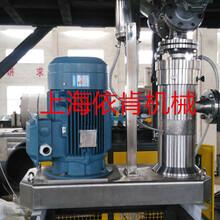 如何更好地濕化二氧化硅工藝?圖片