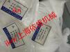 硬脂酸钙分散液体研磨机,水性硬脂酸钙分散机,硬脂酸钙粉液混合机