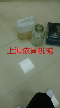 高聚物合成材料分散機,高分子化合物分散機,異戊橡膠高速乳化泵