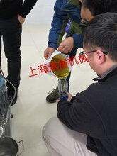 高比表面积纤维浆粕材料沉析设备,浆粕纤维在线式沉析机,新工艺沉析纤维沉析机
