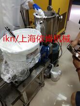 一种锂硫电池中的隔膜材料,间位芳纶纤维拉伸用乳化机图片
