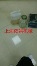 石墨烯-丁腈发泡手套的制备方法图片