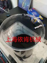 复合气凝胶热电材料制备,PEDOT与碳材料的快速分散,图片