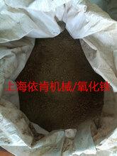 氧化铝废渣赤泥高剪切胶体磨,含硫氧化铁粉碎机图片